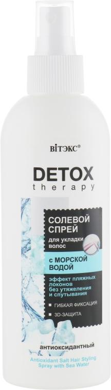 Витэкс Detox Therapy - Солевой спрей антиоксидантный для укладки волос с морской водой: купить по лучшей цене в Украине   Makeup.ua