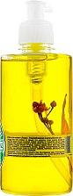 "Набор № 3 ""Успокаивающий"", Розмарин, Липа, Грейпфрут, Ромашка и календула - ""Яка"" (shgel/350 ml + foam/350 ml + cr/275 ml + soap/75 g) — фото N6"