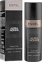 Духи, Парфюмерия, косметика Масло для волос и бороды - Estel Professional Alpha Homme Pro