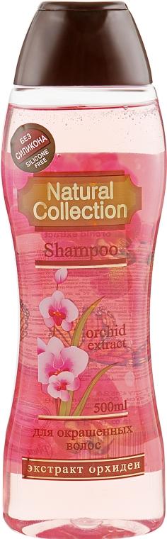 Шампунь для волос с экстрактом орхидеи - Pirana Natural Collection Shampoo