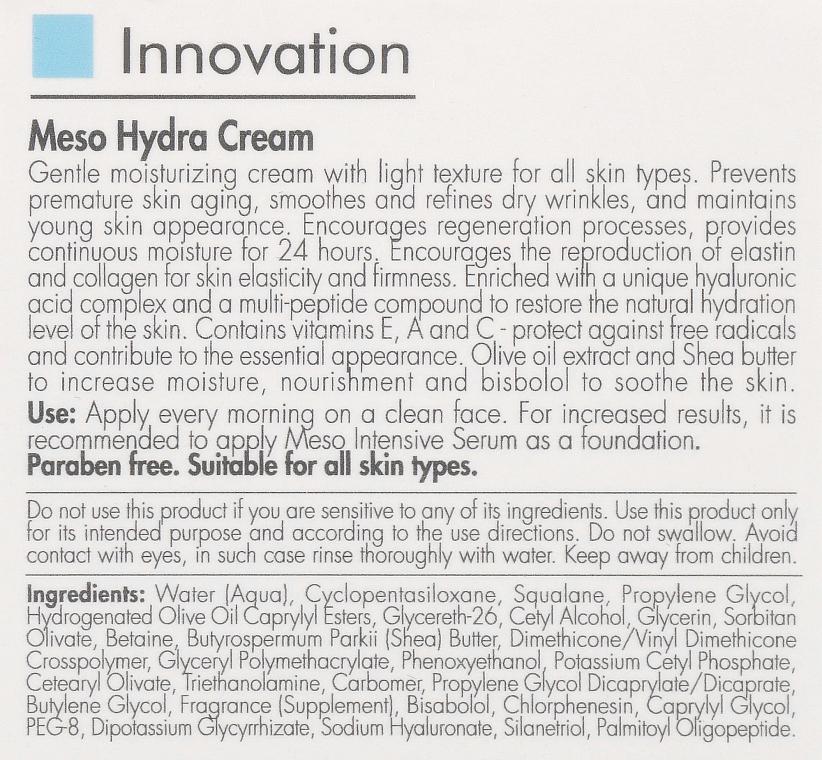 Зволожуючий мезо крем - Kart Innovation Meso Hydra Cream — фото N3