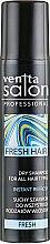 Духи, Парфюмерия, косметика Сухой шампунь для волос - Venita Salon Professional Fresh Dry Shampoo