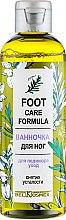 Парфумерія, косметика Ванночка для ніг для педикюру - Belkosmex Foot Care Formula
