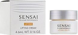 Духи, Парфюмерия, косметика Подтягивающий крем для лица - Kanebo Sensai Cellular Performance Lifting Cream (пробник)