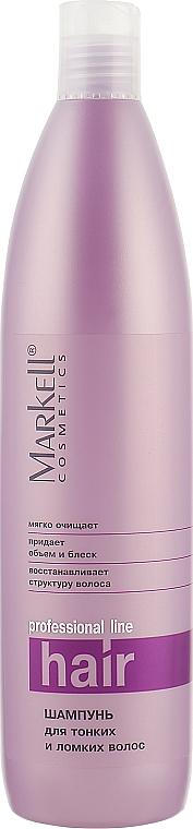Шампунь для тонких и ломких волос - Markell Cosmetics Professional Hair Line