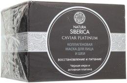 Духи, Парфюмерия, косметика Коллагеновая маска для лица и шеи - Natura Siberica Caviar Platinum