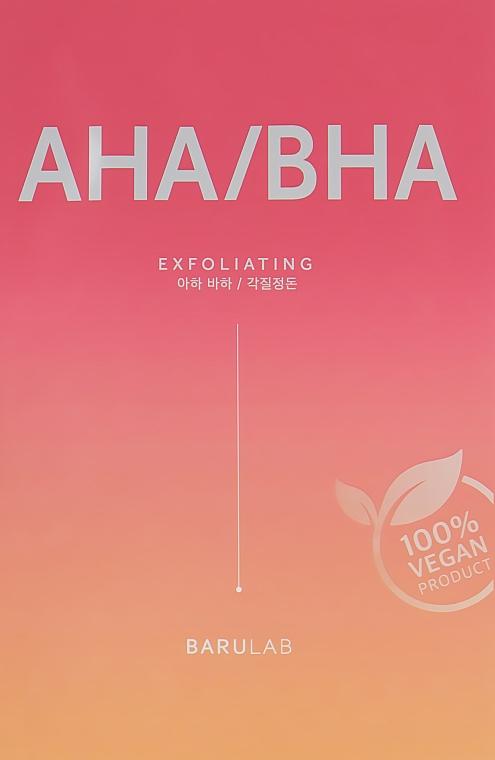 Отшелушивающая тканевая маска с кислотами - Barulab The Clean Vegan AHA/BHA Mask