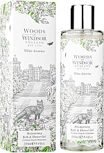 Духи, Парфюмерия, косметика Woods of Windsor White Jasmine - Гель для душа