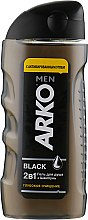Парфумерія, косметика Гель для душу, 2 в 1  - Arko Men Black