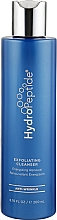 Духи, Парфюмерия, косметика Очищающее отшелушивающее средство - HydroPeptide Exfoliating Cleanser