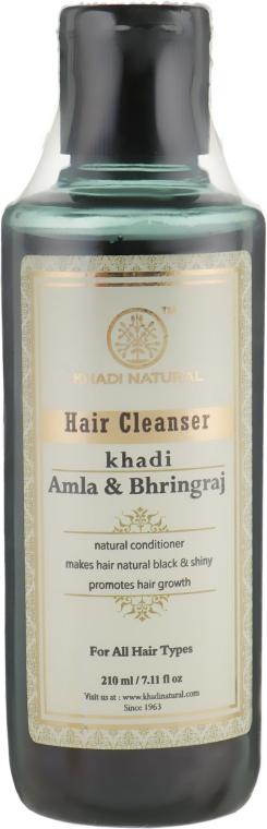 """Натуральный травяной шампунь """"Амла и Брингарадж"""" - Khadi Natural Ayurvedic Amla & Bhringraj Hair Cleanser"""