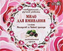Духи, Парфюмерия, косметика Мыло для умывания с маслом макадамии и Чайной розы - Cocos