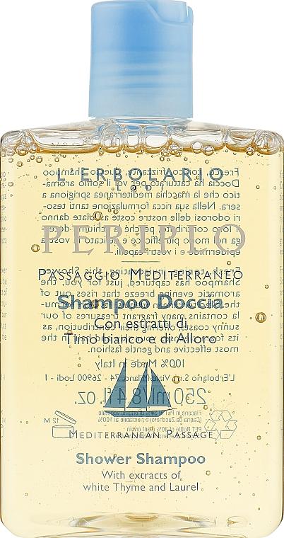 """Шампунь и гель для душа """"Кругосветное плавание"""" - L'Erbolario Shampoo Doccia Periplo"""