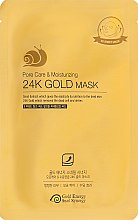 Духи, Парфюмерия, косметика Маска для лица - Gold Energy Snail Synergy Gold Snail 24K Gold Mask Pore Care & Moisturizing