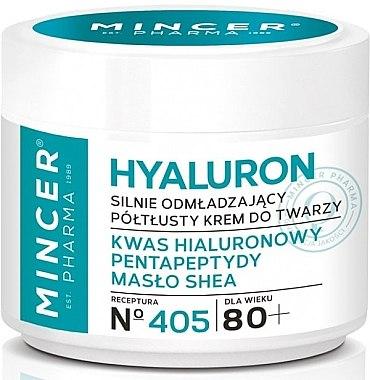 Крем омолаживающий для лица с маслом Ши - Mincer Pharma Hyaluron Cream