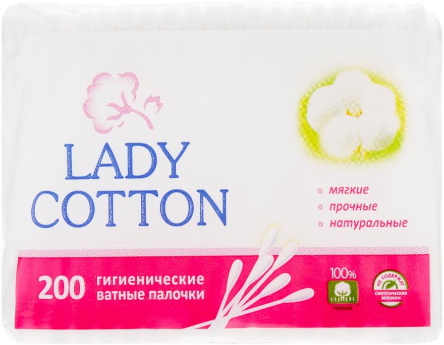 Ватные палочки в полиэтиленовом пакете, 200шт - Lady Cotton