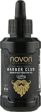 Духи, Парфюмерия, косметика Масло для бороды - Novon Professional Barber Club Beard Restorative Oil