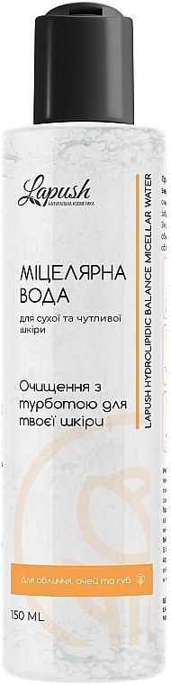 Мицеллярная вода для сухой и чувствительной кожи - Lapush Hydrolipidic Balance Micellar Water