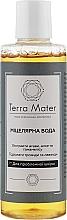 Духи, Парфюмерия, косметика Мицеллярная вода для кожи лица - Terra Mater Micellar Water For Facial Skin