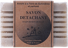 Духи, Парфюмерия, косметика Мыло для удаления пятен - Foufour Stain Remover Soap