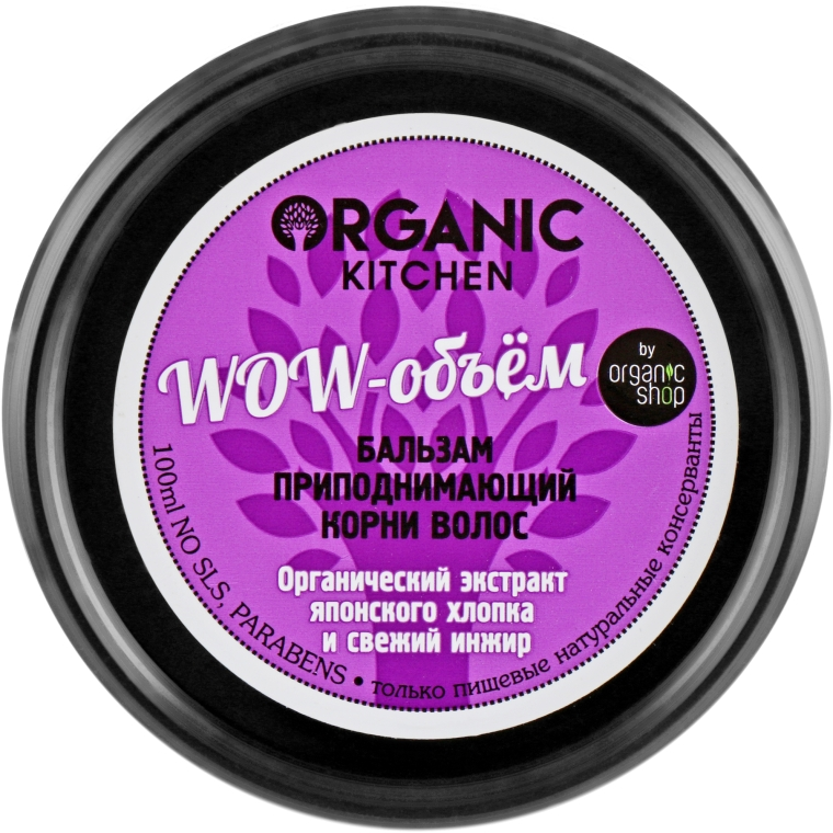 "Бальзам для волос ""Wow-объем"" - Organic Shop Organic Kitchen Root Lifting Hair Conditioner"
