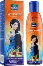 Духи, Парфюмерия, косметика Аюрведическое масло против выпадения волос - Parachute Advansed