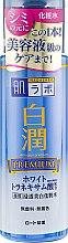 Духи, Парфюмерия, косметика Премиум отбеливающий лосьон с транексамовой кислотой - Hada Labo Shirojyun Premium Medicated Whitening Lotion
