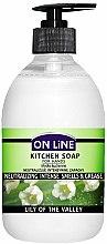 Духи, Парфюмерия, косметика Кухонное мыло - On Line Lily Of The Valley Kitchen Soap