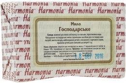 Духи, Парфюмерия, косметика Натуральное хозяйственное мыло - Harmonia Soap