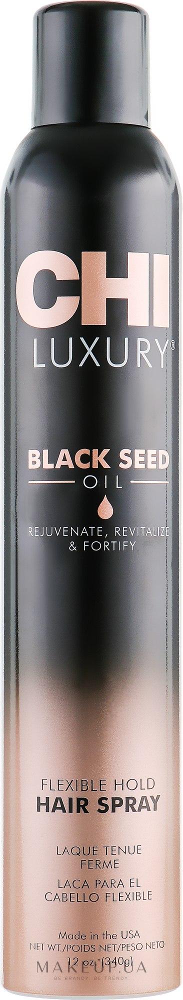 Лак для волос - Chi Luxury Black Seed Oil Flexible Hold Hairspray — фото 340ml