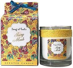 """Духи, Парфюмерия, косметика Ароматизированная свеча в стеклянной банке """"Белый мускус"""" - Song of India Ivory Musk Candle"""
