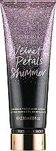 Духи, Парфюмерия, косметика Лосьон для тела с эффектом мерцания - Victoria's Secret Velvet Petals Shimmer Lotion