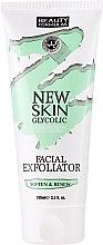 Духи, Парфюмерия, косметика Пилинг для лица - Beauty Formulas New Skin Glycolic Facial Exfoliator