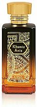Духи, Парфюмерия, косметика Nabeel Khamis Anis - Парфюмированная вода