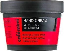 """Духи, Парфюмерия, косметика Крем для рук """"Бархатная кожа"""" годжи и кокос - Cafe Mimi Hand Cream Velvet Skin"""