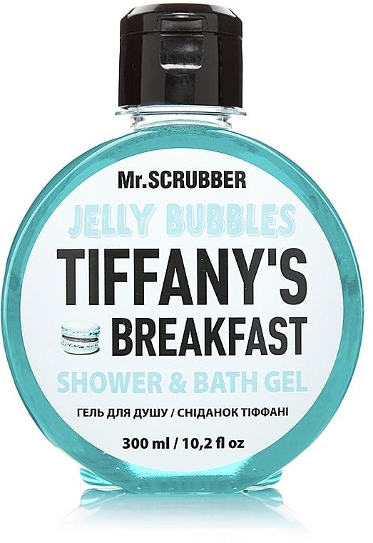 "Гель для душа ""Tiffany's Breakfast"" - Mr.Scrubber Jelly Bubbles Shower & Bath Gel"