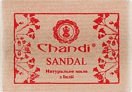 "Духи, Парфюмерия, косметика Натуральное мыло ""Сандал"" - Chandi"