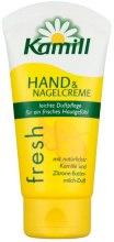Духи, Парфюмерия, косметика Крем с лимоном освежающий для рук и ногтей - Kamill Fresh Hand & Nail Cream