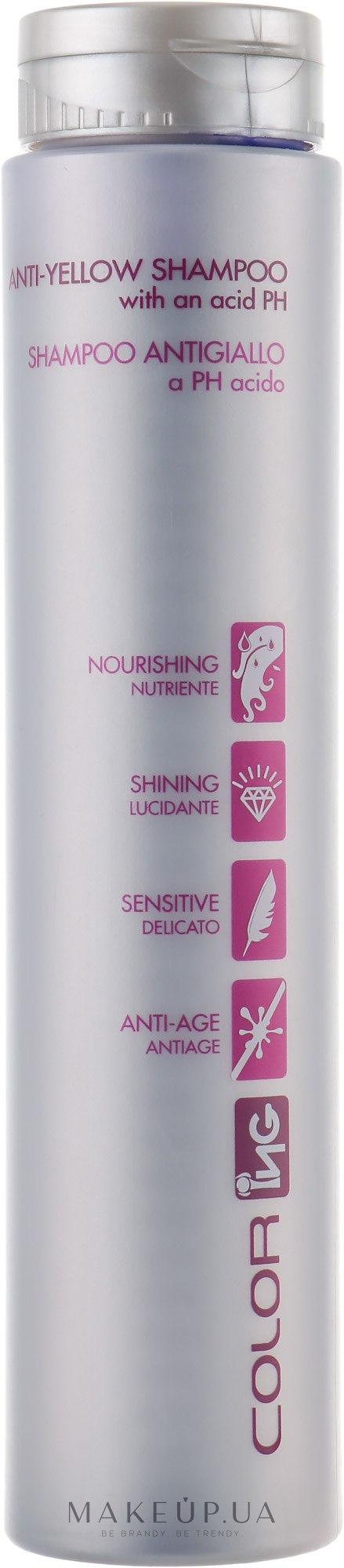 Антижовтий шампунь - ING Professional Color-ING Anti Yellow Shampoo — фото 250ml