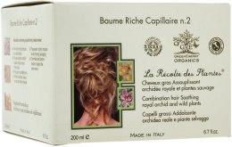 Духи, Парфюмерия, косметика УЦЕНКА Маска для жирных волос - Green Energy Organics Hair Mask Plantes *