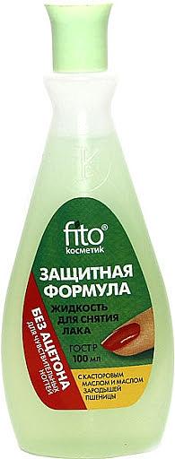 """Жидкость для снятия лака """"Защитная Формула"""" - Fito Косметик"""