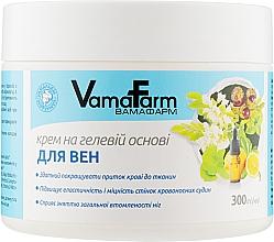 Духи, Парфюмерия, косметика Крем на гелевой основе для вен - VamaFarm