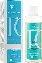 Духи, Парфюмерия, косметика Шампунь для стимуляции роста волос - Cosmofarma Toscana Care Shampoo Ricrescita
