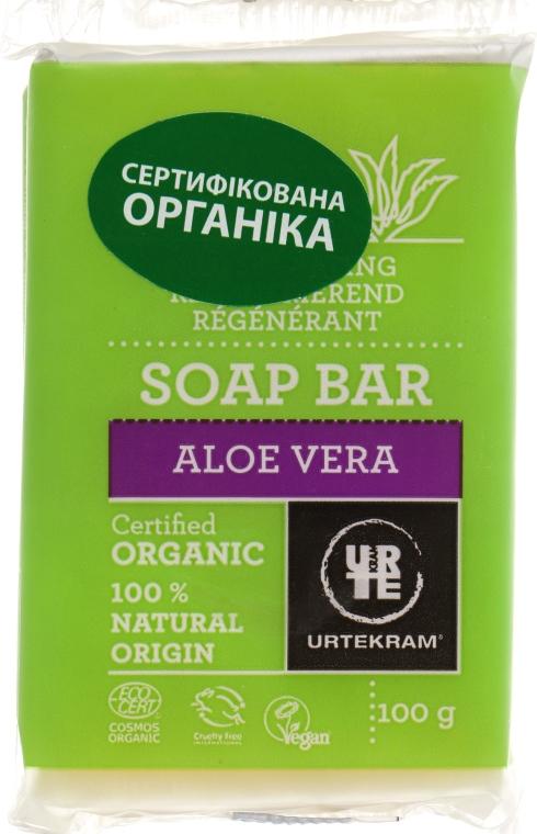 """Восстанавливающее мыло """"Алоэ вера"""" - Urtekram Regenerating Aloe Vera Soap"""