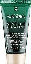 Парфумерія, косметика Маска Абсолю Кератин для дуже пошкодженого волосся - Rene Furterer Karite Absolute Keratin Mask