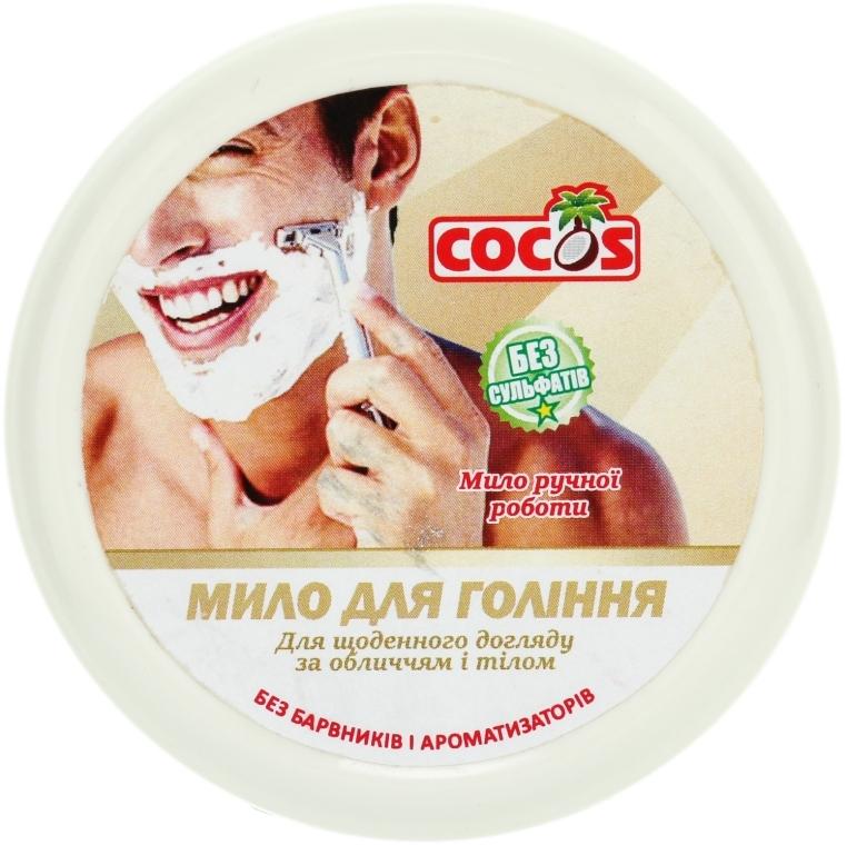 Мыло для бритья - Cocos Soap