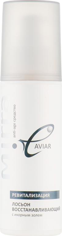 Відновлюючий лосьйон з ікорним золем - Mirra Caviar — фото N1