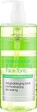Духи, Парфюмерия, косметика Антибактериальный тоник - Bielenda Professional Face Program Antibacterial & Normalizihg Face