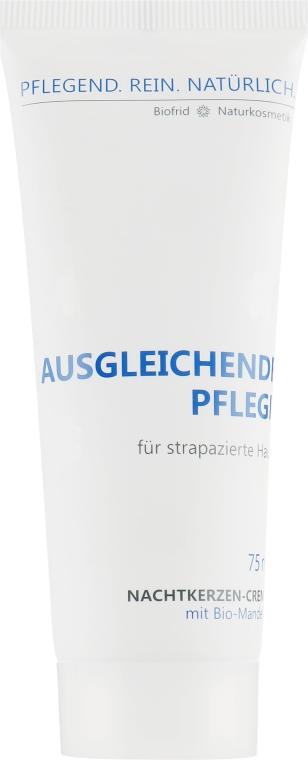 Дерматологический успокаивающий крем для воспаленной и атопической кожи лица с Примулой вечерней - Biofrid Evening Primrose Face Cream