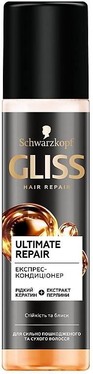 Экспресс-кондиционер для сильно поврежденных и сухих волос - Gliss Kur Ultimate Repair Conditioner